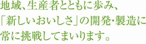 aisatsu-logo