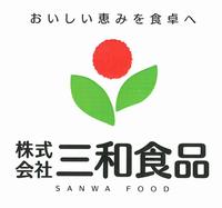 sanwa-logo-200px