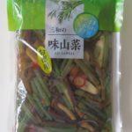 三和の味山菜